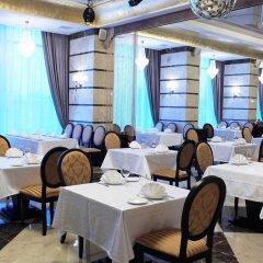 Гостиница Украина питание