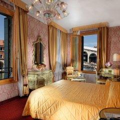 Отель Ca' Rialto House Италия, Венеция - 2 отзыва об отеле, цены и фото номеров - забронировать отель Ca' Rialto House онлайн фото 12