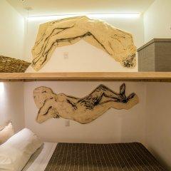 Отель Moma Vatican удобства в номере