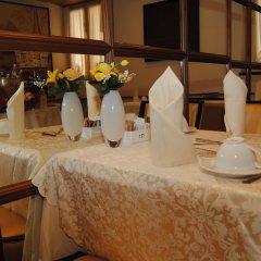 Отель Dei Dragomanni Венеция питание