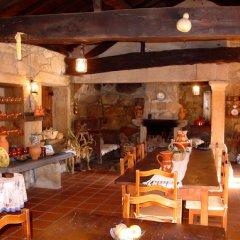 Отель Quinta De Santa Comba питание фото 2