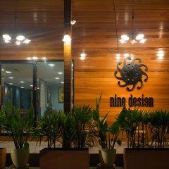 Отель Nine Design Place Таиланд, Бангкок - 1 отзыв об отеле, цены и фото номеров - забронировать отель Nine Design Place онлайн помещение для мероприятий