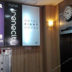 Hotel Irene City гостиничный бар