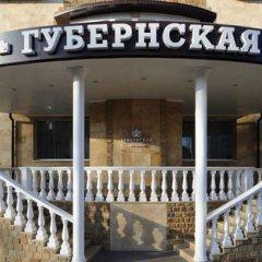 Гостиница Губернская в Калуге 7 отзывов об отеле, цены и фото номеров - забронировать гостиницу Губернская онлайн Калуга фото 2