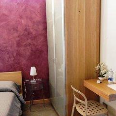 Отель San Marciano Сиракуза удобства в номере