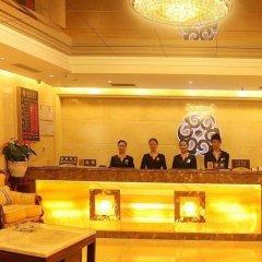Отель Chuang Xing Da Шэньчжэнь помещение для мероприятий
