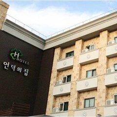 Отель Hill house Hotel Южная Корея, Сеул - отзывы, цены и фото номеров - забронировать отель Hill house Hotel онлайн с домашними животными