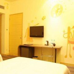 Отель City Inn Happy Valley Chengdu удобства в номере