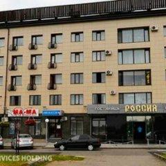 Гостиница Россия в Нальчике 5 отзывов об отеле, цены и фото номеров - забронировать гостиницу Россия онлайн Нальчик фото 6