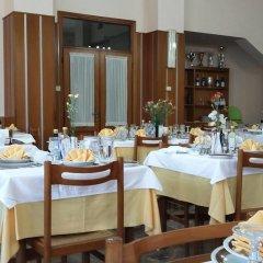 Hotel Fleming Фьюджи питание фото 2