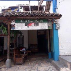 Отель Don Moises Гондурас, Копан-Руинас - отзывы, цены и фото номеров - забронировать отель Don Moises онлайн пляж