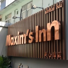 Отель Maxim'S Inn Бангкок с домашними животными