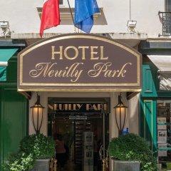 Отель Neuilly Park Нёйи-сюр-Сен вид на фасад