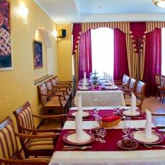 Гостиница Мариот Медикал Центр Украина, Трускавец - 2 отзыва об отеле, цены и фото номеров - забронировать гостиницу Мариот Медикал Центр онлайн питание фото 2