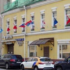 Гостиница Барин Резиденс Балчуг в Москве отзывы, цены и фото номеров - забронировать гостиницу Барин Резиденс Балчуг онлайн Москва парковка