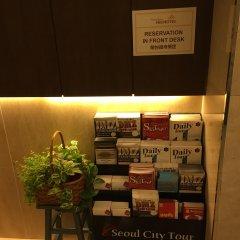 Namsan Hill Hotel интерьер отеля