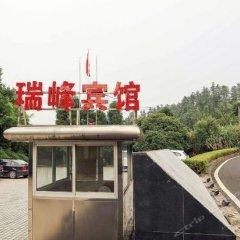 Ruifeng Hotel фото 2