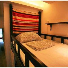 Wheat Youth Hostel спа