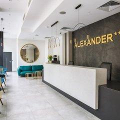 Hotel Alexander Краков интерьер отеля фото 3