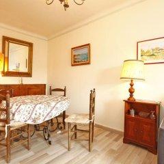 Отель MyNice Mistral комната для гостей фото 5