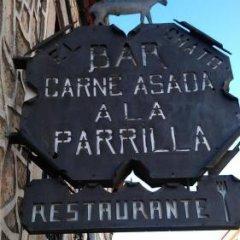 Отель Hostal Restaurante El Chato Испания, Эль-Баррако - отзывы, цены и фото номеров - забронировать отель Hostal Restaurante El Chato онлайн фото 2