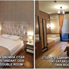 Отель Makaza Complex Ардино комната для гостей фото 3