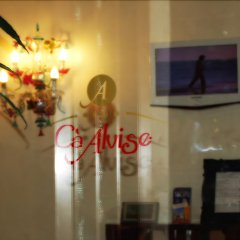 Отель Ca' Alvise Италия, Венеция - 6 отзывов об отеле, цены и фото номеров - забронировать отель Ca' Alvise онлайн интерьер отеля фото 3