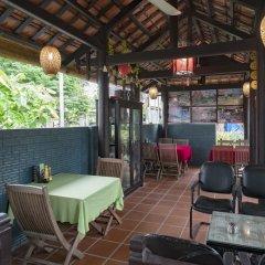 Отель Plum Tree Homestay Вьетнам, Хойан - отзывы, цены и фото номеров - забронировать отель Plum Tree Homestay онлайн гостиничный бар
