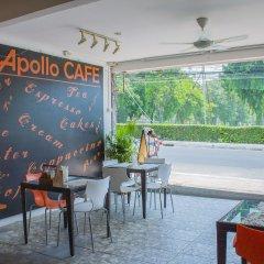 Apollo Apart Hotel питание фото 3