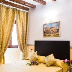 Отель Domus Popolo комната для гостей фото 5