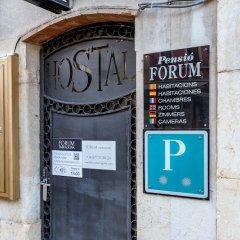 Гостевой Дом Forum Tarragona с домашними животными