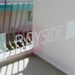 Отель BaySide Salgados Португалия, Албуфейра - отзывы, цены и фото номеров - забронировать отель BaySide Salgados онлайн фото 2
