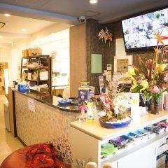 Отель Hikari House Токио развлечения