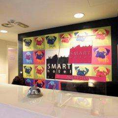 Smart Hotel Milano детские мероприятия