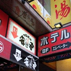 Hotel Ikebukuro Sauna & Capsule - Men Only вид на фасад фото 2
