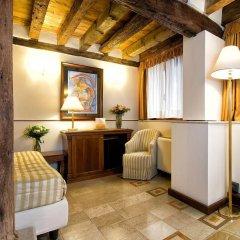 Отель Ca San Giorgio спа