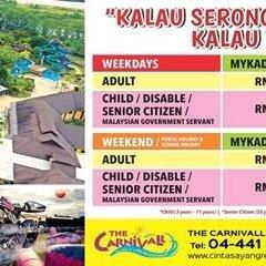Отель Cinta Sayang Resort городской автобус