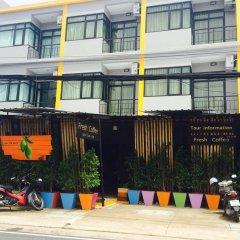 Отель The Nice Mangoes парковка