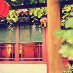 Отель Liuhe Courtyard Hotel Китай, Пекин - отзывы, цены и фото номеров - забронировать отель Liuhe Courtyard Hotel онлайн интерьер отеля