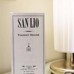 Отель San Lio Tourist House Венеция интерьер отеля фото 3