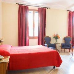 Hotel Basilea 3* Улучшенный номер с различными типами кроватей