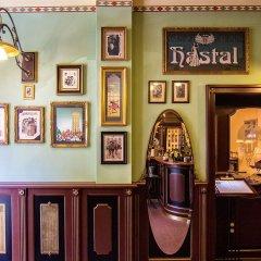 Отель Hastal Old Town Прага развлечения