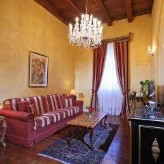 Отель Alchymist Nosticova Palace Прага комната для гостей