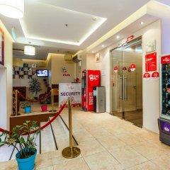 Отель Привет Москва развлечения фото 3