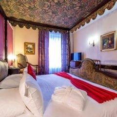 Hotel Diplomate сейф в номере