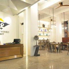 Forty Winks Phuket Hotel Патонг интерьер отеля фото 3
