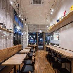 Отель APA Hotel Asakusabashi-Ekikita Япония, Токио - 1 отзыв об отеле, цены и фото номеров - забронировать отель APA Hotel Asakusabashi-Ekikita онлайн гостиничный бар