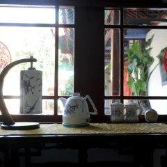 Отель Liuhe Courtyard Hotel Китай, Пекин - отзывы, цены и фото номеров - забронировать отель Liuhe Courtyard Hotel онлайн питание фото 2