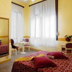 Отель Easy Hostel Venice Италия, Венеция - отзывы, цены и фото номеров - забронировать отель Easy Hostel Venice онлайн детские мероприятия
