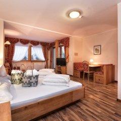 Hotel Avidea Лагундо комната для гостей фото 6